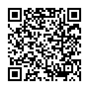Google Play приложение ЕГДС