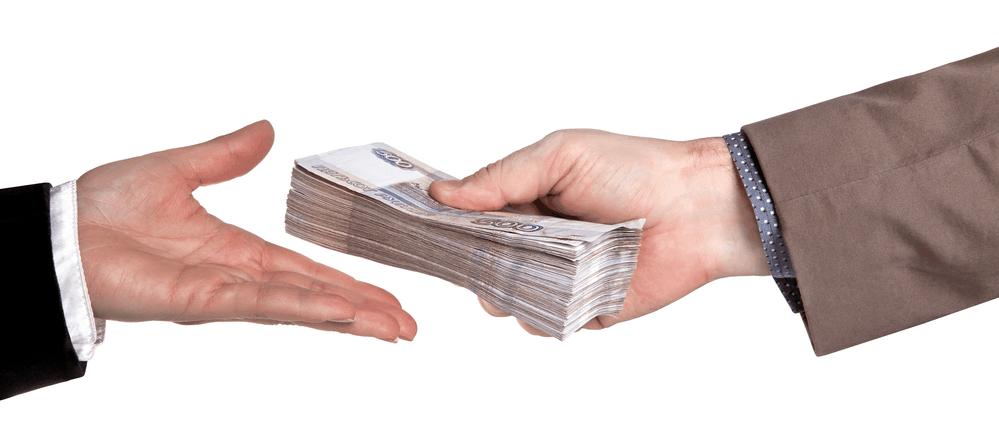 Оформление субсидии на шлагбаум