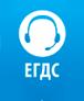 """ЕГДС: установка шлагбаума, удаленная диспетчеризация шлагбаума, система — """"Умный шлагбаум"""""""