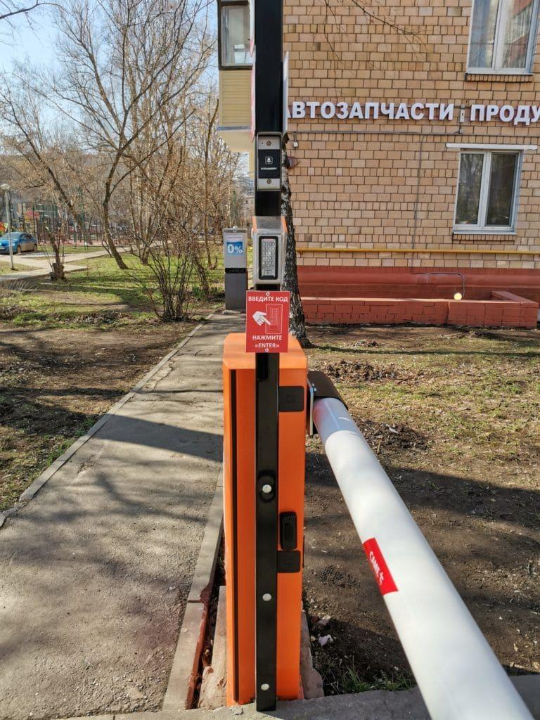Шлагбаум CAME GARD 6500